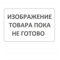 Валик ARBORITEC Roller 10 мм